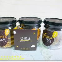 屏東縣美食 餐廳 零食特產 零食特產 芒果樣 照片
