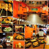新竹市美食 餐廳 餐廳燒烤 串燒 私嚐 照片