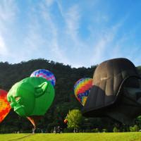 桃園市休閒旅遊 景點 景點其他 石門水庫依山閣 (遊客服務中心) 照片