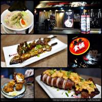 台北市美食 餐廳 餐廳燒烤 串燒 暴走食鋪 照片