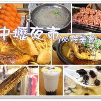 桃園市美食 餐廳 餐廳燒烤 石器料理 正一牛排(中壢夜市) 照片