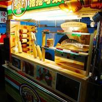 台北市美食 攤販 異國小吃 捲捲可樂吉 照片