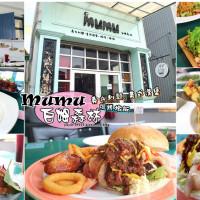 台南市美食 餐廳 異國料理 義式料理 MUMU白姆森林 照片