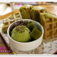 台北市美食 餐廳 異國料理 明森宇治抹茶專賣店(台北誠品敦南店) 照片