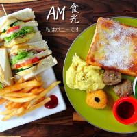 台中市美食 餐廳 咖啡、茶 咖啡館 AM食光早午餐.咖啡.生活 照片