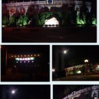 彰化縣休閒旅遊 景點 景點其他 建國科技大學 照片
