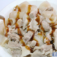 台北市 美食 餐廳 中式料理 阿嬤的米粉湯 照片