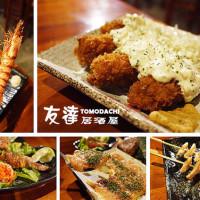 台北市美食 餐廳 餐廳燒烤 串燒 友達居酒屋 照片