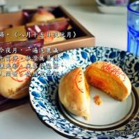 高雄市美食 餐廳 零食特產 零食特產 舊振南餅舖(高雄總店) 照片