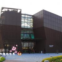 桃園市休閒旅遊 景點 觀光工廠 巧克力共合國 照片