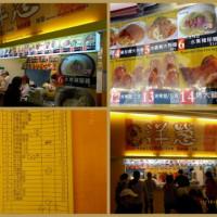 台北市美食 餐廳 異國料理 美式料理 洋蔥 照片