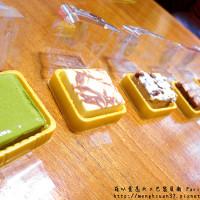 台北市美食 餐廳 烘焙 巴黎貝爾 照片