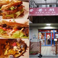 台中市美食 餐廳 異國料理 法式料理 普普朋客 照片