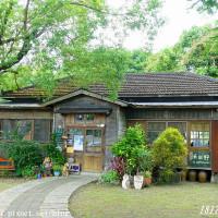 花蓮縣美食 餐廳 咖啡、茶 禾田野咖啡屋 照片