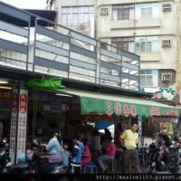 高雄市美食 餐廳 中式料理 小吃 大圓環鴨肉麵˙阿婆乾麵 照片