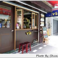 台北市美食 餐廳 咖啡、茶 Vis咖啡 照片