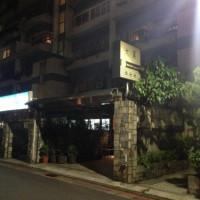台北市美食 餐廳 餐廳燒烤 鐵板燒 大葉鐵板燒(台北) 照片
