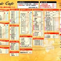 南投縣美食 餐廳 異國料理 多國料理 經典簡餐店 照片