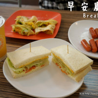 台中市美食 餐廳 中式料理 中式早餐、宵夜 早安廚房 照片