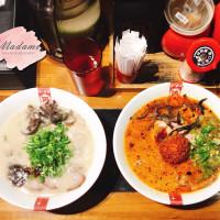 台北市美食 餐廳 異國料理 日式料理 豚骨拉麵ラーメン凪Nagi (天母店) 照片