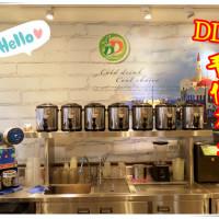 新北市美食 餐廳 飲料、甜品 DD手作茶坊 照片