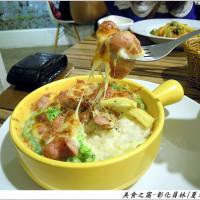 彰化縣美食 餐廳 異國料理 義式料理 夏米廚房 照片