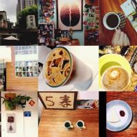 台中市美食 餐廳 咖啡、茶 五春 照片