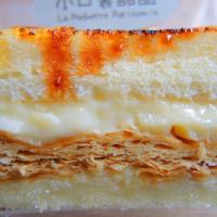 大尾和小仙在小口袋甜品 La Pochette pic_id=1370329