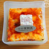 大尾和小仙在小口袋甜品 La Pochette pic_id=1370325