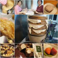 高雄市美食 攤販 甜點、糕餅 阿綿麻糬 (鹽埕店) 照片