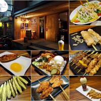 台北市美食 餐廳 餐廳燒烤 串燒 一鷺炭火燒鳥工房 照片
