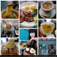台北市美食 餐廳 異國料理 異國料理其他 麻犇堂『囍糖』本舖 照片