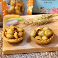 台南市美食 餐廳 零食特產 零食特產 名坂奇 照片
