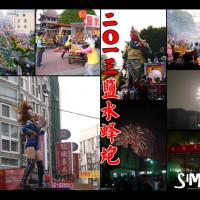台南市休閒旅遊 景點 古蹟寺廟 鹽水蜂炮 照片