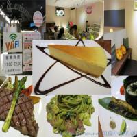 新北市美食 餐廳 異國料理 義式料理 Tita 緹塔美食廚房 照片
