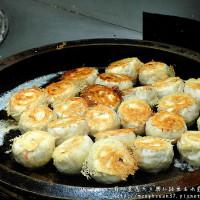 桃園市美食 餐廳 中式料理 小吃 興仁路水煎包 照片