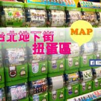 台北市休閒旅遊 景點 觀光商圈市集 台北地下街 照片