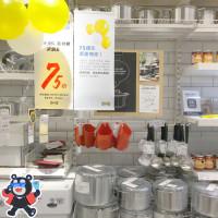 新北市休閒旅遊 購物娛樂 傢俱 IKEA (新莊) 照片