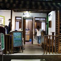 台北市美食 攤販 冰品、飲品 白鬍子 Milk Beard 鮮奶霜淇淋專賣店 照片