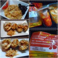 桃園市美食 餐廳 異國料理 韓式料理 水汪汪泡菜 照片