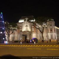 台南市休閒旅遊 景點 展覽館 國立台灣文學館 照片