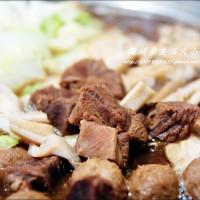 新北市美食 餐廳 火鍋 羊肉爐 土羊哥羊肉爐 照片