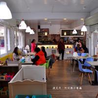 彰化縣美食 餐廳 異國料理 美式料理 阿法咖啡親子餐廳 照片