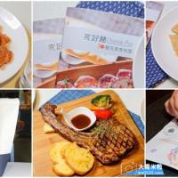 台北市美食 餐廳 中式料理 良食究好 照片