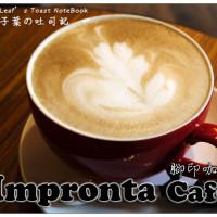 台北市美食 餐廳 咖啡、茶 咖啡館 腳印咖啡 照片