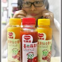 台南市美食 餐廳 飲料、甜品 飲料、甜品其他 可果美O tomate 100% 蕃茄汁 照片