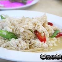 新北市美食 餐廳 中式料理 熱炒、快炒 小漁村活海鮮 照片