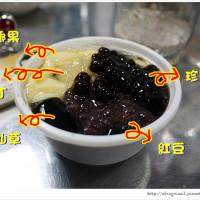 台北市美食 餐廳 飲料、甜品 飲料、甜品其他 上好仙草布丁 照片