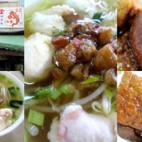 台北市美食 餐廳 中式料理 小吃 金仙魚丸店(迪化街分店) 照片