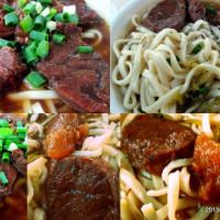 台北市美食 餐廳 中式料理 小吃 鄭州路牛肉麵 照片